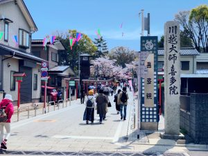 川越大師喜多院の参道