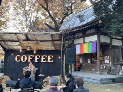 川越コーヒーフェスティバル